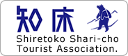 Shiretoko Shari-cho Tourist Association
