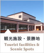 Tourist Facilities